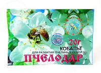 Бджолодар (порошок) 20г Агробиопром