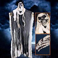 """Кукла череп призрак  """"Мадам Краул"""" 1.5 м подвесная, с криком и красными глазами декорация на хэллоуин"""