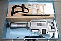 Отбойный молоток Элпром ЭМО-2200, фото 2