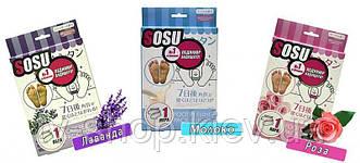 Японские пилинг-носочки Sosu - для домашнего педикюра