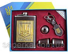 """Подарунковий набір з Українською символікою """"Moongrass"""" 5в1 Фляга, Брелок, Чарки, Лійка"""