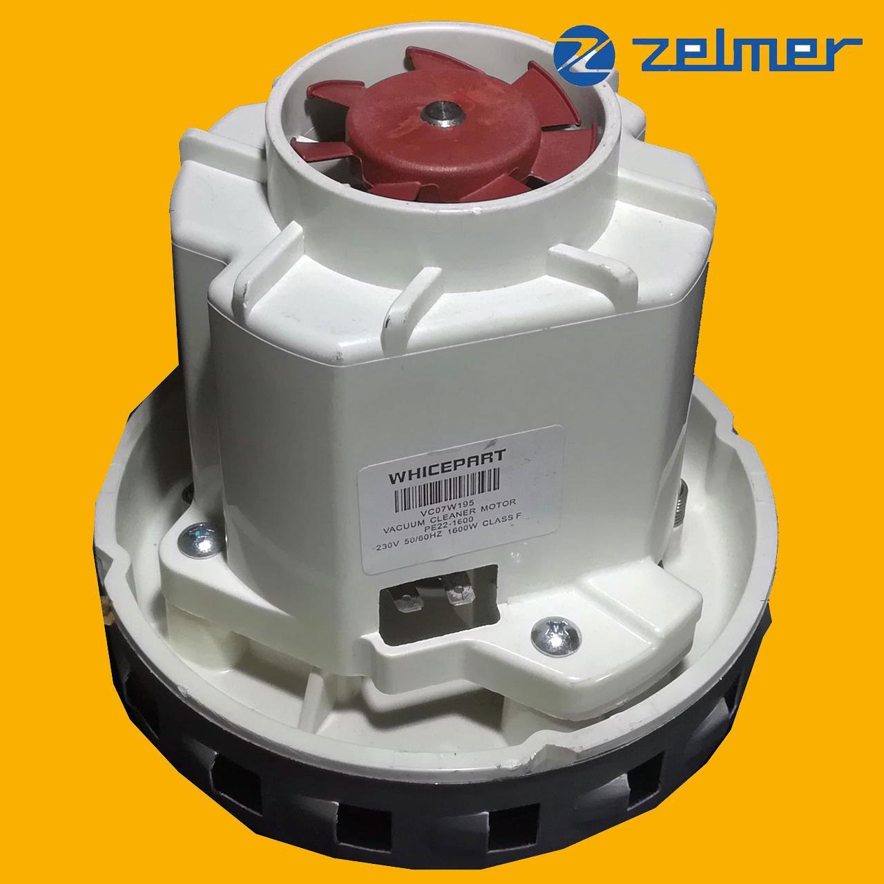 ➜ Двигатель ZELMER 1350W для пылесоса (H = 128 mm, D = 131 mm)