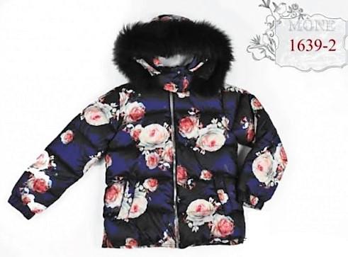Зимняя курточка Моне р-ры 86,92,98,104,110,116,122,128