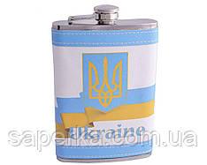Фляга з неіржавіючої сталі обтягнута шкірою Україна