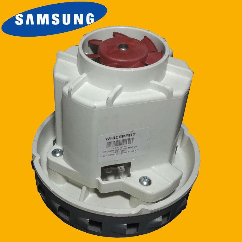 Мотор для моющего пылесоса Samsung 1600W