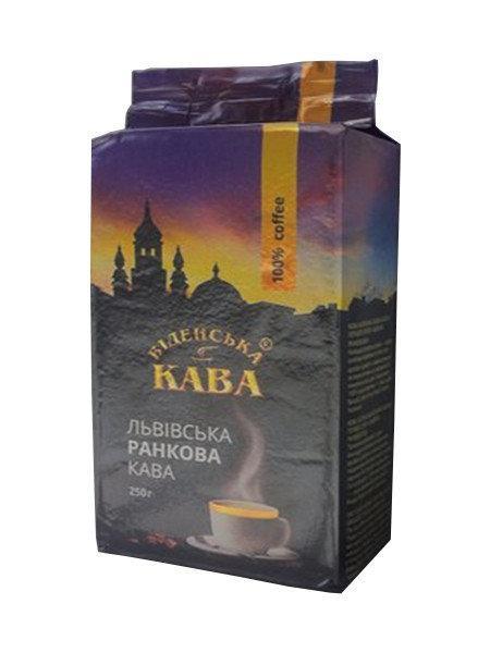 Кофе молотый  Віденська кава Львівська Ранкова 250 гр
