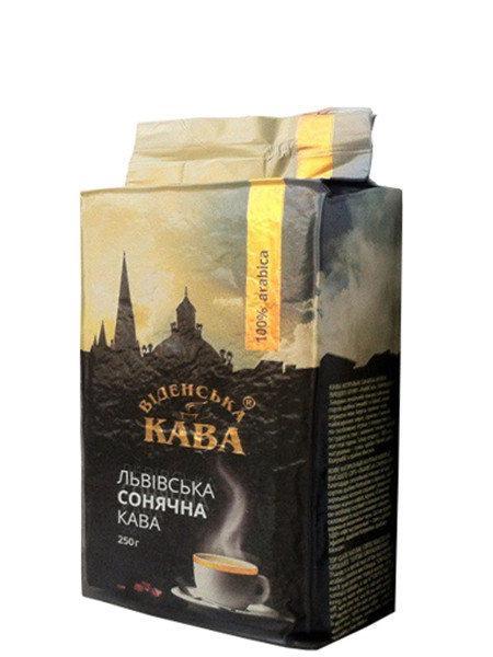 Кофе молотый Віденська кава Львівська Сонячна 250 гр
