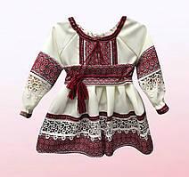 Платье-вышиванка для девочки (1409/15)