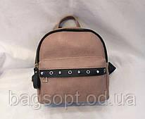 Городской женский рюкзак розовый из экокожи для девушки Одесса 7 км
