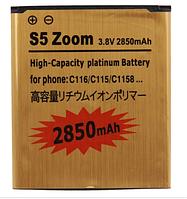 Усиленный аккумулятор Galaxy S5 zoom / C116 / C115 / C1158