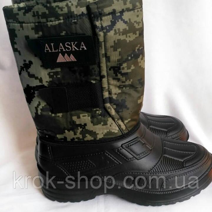 Бахилы мужские со вставкой на липучке  Аляска оптом