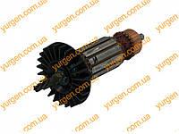 Якорь для электролобзика Фиолент ПМ4-700Э