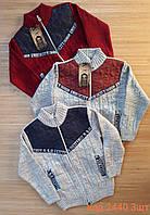 Свитер-куртка вязаный для подростка 5-10 лет. Оптом.Турция 29cd79a6c14