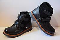Детские ортопедические кожаные зимние ботинки 4Rest Orto на цыгейке, 32 (21 см)
