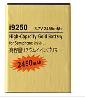 Усиленный аккумулятор Galaxy Nexus / i9250 EBL1F2HVU