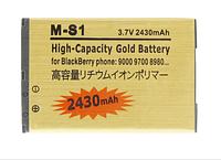 Усиленный аккумулятор для мобильного телефона Black berry 9000, 9700,8980