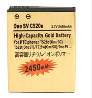 Усиленный аккумулятор HTC T528d (One SC) / T528t(One ST) / t528w