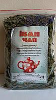 Иван чай (Кипрей)