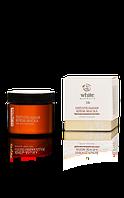 Питательная крем-маска «Мультивитаминный коктейль»  «Проросшие зерна» для всех типов кожи