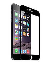 Защитное стекло 5D Iphone 7/8 (Black)