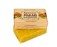 """Крымское мыло натуральное """"КАЛЕНДУЛА"""", 100 г."""