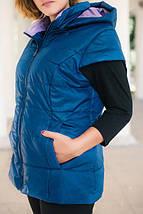 Женский жилет большого размера 56 - 66 р синий, фото 2