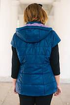 Женский жилет большого размера 56 - 66 р синий, фото 3