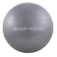 Мяч для фитнеса 55 см Profit M0275 Cерый (intM0275-1)