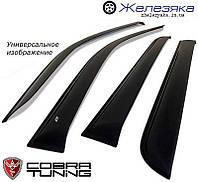 Ветровики ВАЗ 1119 Калина hatchback (Cobra Tuning) широкие, фото 1
