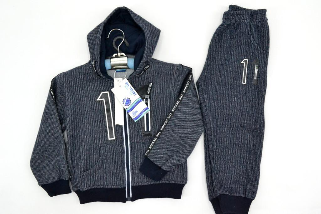 80f5e5b16b48 Детские тёплые спортивные костюмы 2-8 лет: продажа, цена в ...