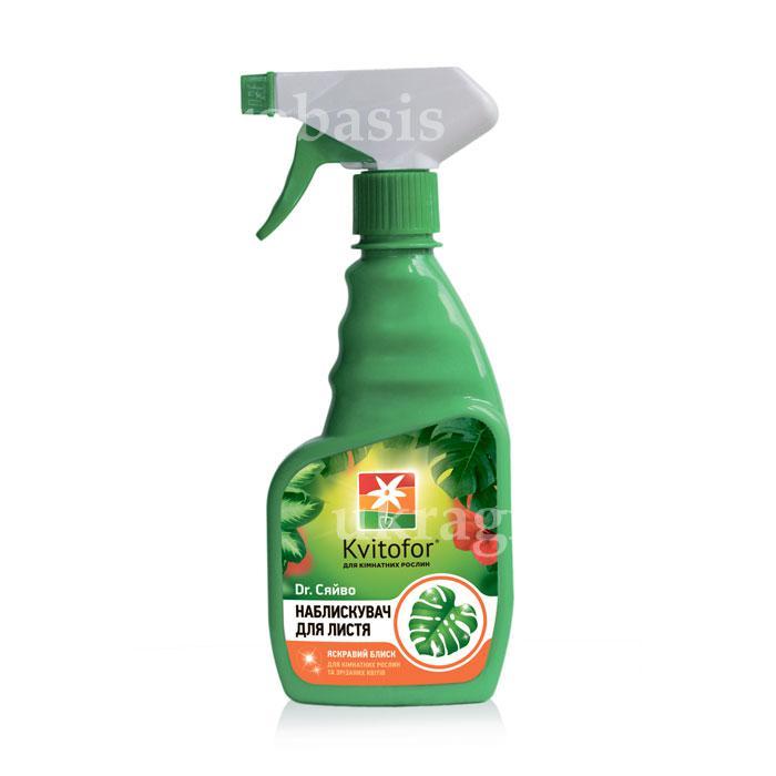 Чистый Лист Блеск полироль для листьев комнатных растений