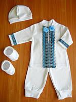 Одежда для новорожденных деток Вышитый костюм для мальчика