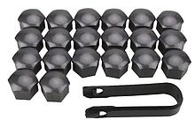 Защитные пластиковые крышки на колесные гайки 19 мм серые