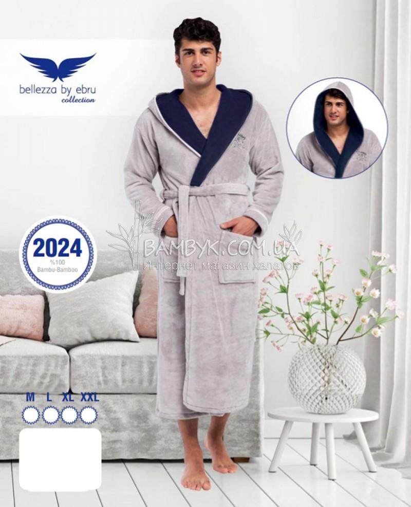 fc12a9bf9e684 Мужской халат Bellezza By Ebru бамбуковый светло-серого цвета №2024 -  интернет-магазин