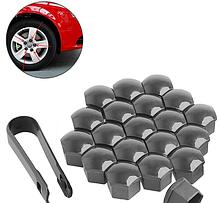 Защитные пластиковые крышки на колесные гайки 21 мм серые