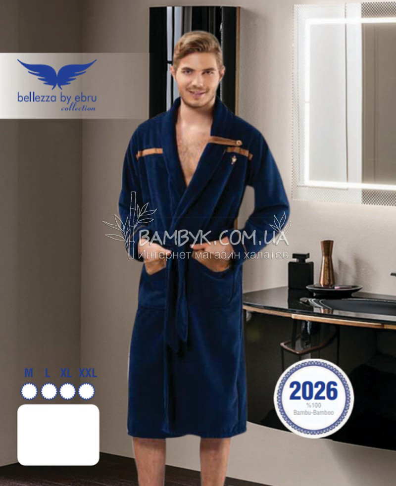 36227a6e6aae9 Мужской халат Bellezza By Ebru бамбуковый синего цвета №2026 -  интернет-магазин