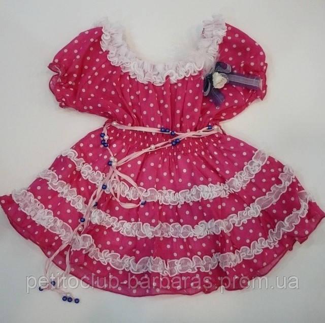 Платье  Points, Артикул 789