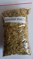 Хмель шишки 100 грамм