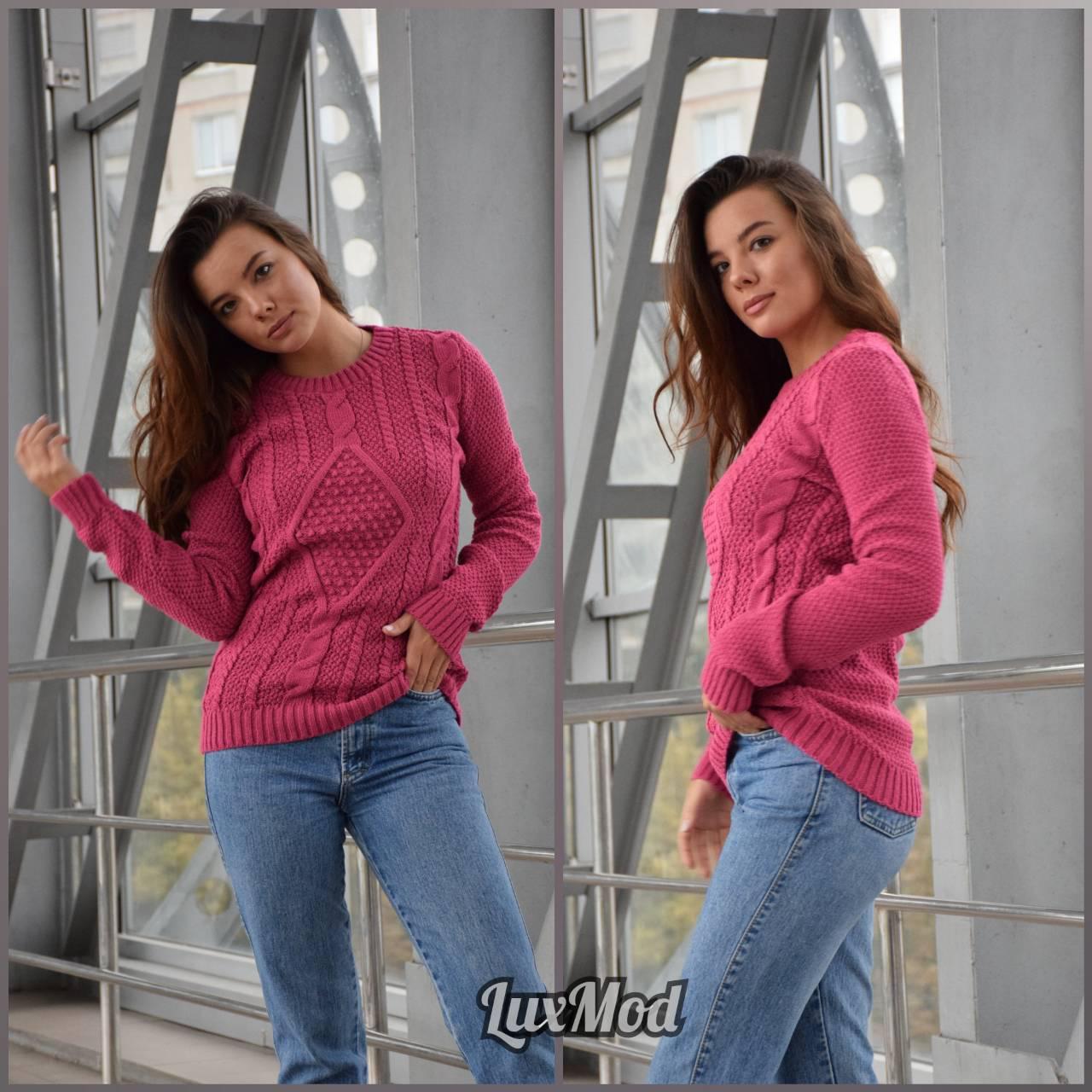 Жіночий светр Міла, малина