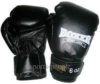 Перчатки боксерские Boxer: 8 oz, кирза. ПОСЛЕДНИЕ!!!