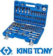 Набор инструментов 108 ед. King Tony SC7510MR