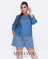 Костюм женский с широкими шортами от Минова - размеры: (48,50,52,54,56); Цвет: голубой, синий, т.синий