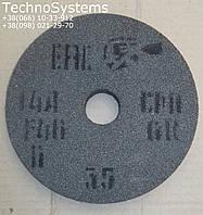 Круг шлифовальный 14А серый ПП 175х20х32 зерном F46 CM1, F60 CM2, F80 CT1