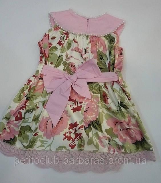 Платье Ebru