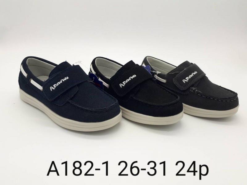 Мокасины-туфли для мальчика  серые,26-31