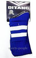 Гетры футбольные Ditang, подростковые, стелька 24-26 см, разн. цвета ПОСЛЕДНИЕ!!!