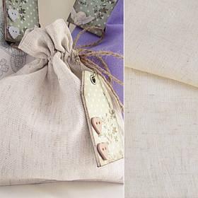 Сувора тканина