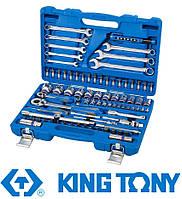 Набор инструментов 83 ед. King Tony SC7583MR