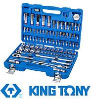 Набор инструментов 96 ед. King Tony SC7596MR