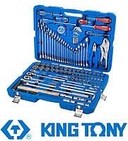 Набор инструментов 143 ед. King Tony SC9543MR